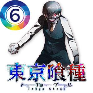 Anime Tokyo